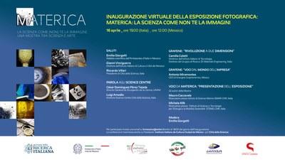 locandina materica ITA 12 04 01